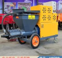 智众砂浆喷涂机 真空喷涂机 真石漆喷涂机货号H0700