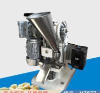 智众小型压片机 奶片压片机 红外粉末压片机货号H7877