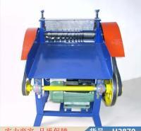 智众自动剥线机 废旧电缆剥线机 全自动同轴剥线机货号H2870