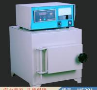智众箱式电炉 干燥箱马弗炉 高温高压炉货号H5201