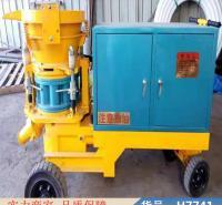 智众推链式混凝土喷射机 混凝土喷射机械 混凝土湿喷浆机货号H7741