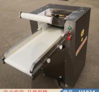 智众全自动压面机 家用全自动揉面机 多功能揉面机货号H1834