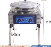 智众电饼铛 双控温自动恒温电饼铛 气电两用炸锅货号H1385