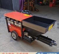 智众砂浆快速喷涂机 柱塞式砂浆喷涂机 内外墙粉墙机货号H8069