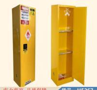 智众防爆器材柜 不锈钢防爆配电柜 不锈钢防爆控制柜货号H5267