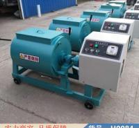 智众立式混凝土搅拌机 移动式混凝土搅拌机 双卧轴强制式搅拌机货号H0084