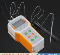 智众污水池溶氧仪 便携溶氧检测仪 测氧仪便携式货号H1101