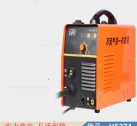 智众电焊机zx7 电电焊机 通用电焊机货号H5274