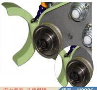 智众超小玻璃磨边机 玻璃数控磨边机 双边磨边机货号H0986