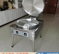 智众悬浮式电饼铛 调温电饼铛 旋钮电饼铛货号H11076