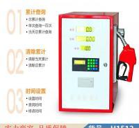 智众自动加油机 变速箱加油机 链条加油机货号H1512
