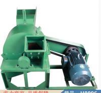 智众小型粉碎机 梧桐树粉碎机 粉碎机货号H8096