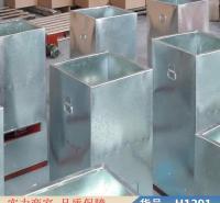 智众振动式鱼塘自动投料机 鱼蟹撒料机 鱼塘投食机货号H1291