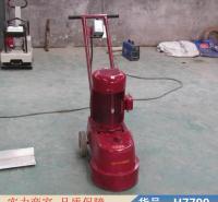 智众全自动水磨石机 dms350水磨石机 新型水磨石机货号H7799