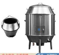 智众烤鸭炉 850型玻璃烤鸭炉 控温烤鸭炉货号H7993