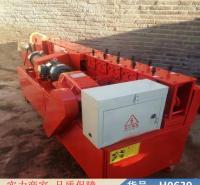 智众单除锈钢管调直机 架子管除锈调直机 钢管调直机双曲线货号H0639