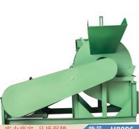 智众秸秆粉碎机 小型粉碎机 粉碎机货号H8096
