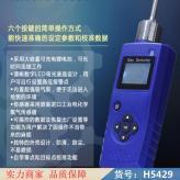慧采柜式呼出气体酒精含量检测仪 压缩空气气体水油含量检测仪 手持货号H5429