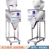 慧采自动分装机 水果分装机 颗粒剂分装机货号H5261