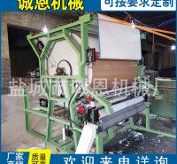 厂家供应立式网带复合机贴合机箱包贴合机皮革EVA面料复合机