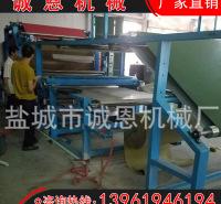 厂家供应 强力胶复合机  卧式网带式贴合机 片材 卷材两用型