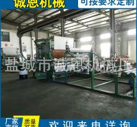 厂家供应 立式网带复合机 布料海绵复合机 涂布处理机型号齐全