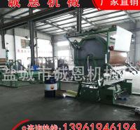 厂家直销丝棉复合机 网带式复合机 海绵复合机 防水胶复合机