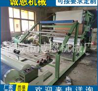 厂家供应立式网带复合机贴合机 胶水网带复合机 海绵地毯贴合机