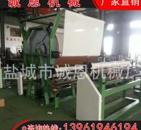 销售卧式网带式水胶复合机 强力胶贴合机 胶水网带复合机