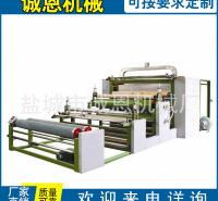 厂家供应卧式网带式复合机 汽车箱包鞋材胶水网带式复合机