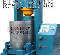 良邦液压机械厂专业生产 优质茶籽油榨油机 安装调试保修终生