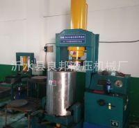供应良邦液压茶籽榨油机 江西茶籽榨油机  卧室液压榨油机