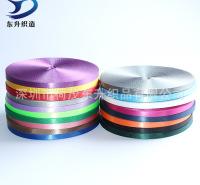 厂家直销平纹尼龙织带 厂直销环保挂件胸卡纯色织带礼品包装织带
