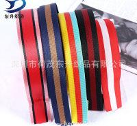 【间色织带】厂家直销服装辅料涤纶间色织带鞋帽饰品条纹间色织带