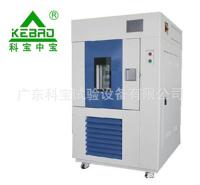 广东专业臭氧老化试验箱/耐臭氧老化试验箱/橡胶臭氧老化试验箱