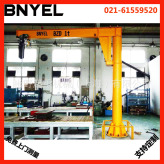 手动旋臂吊 KBK悬臂吊 定柱式悬臂吊 专业供应小型悬臂吊