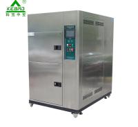 科宝KB-TC-80冷热冲击试验箱 高低温冲击测试箱 大型冷热冲击箱