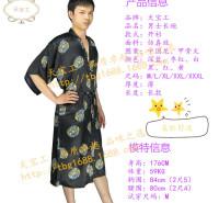 天宝工 夏季五分袖经典传统睡袍开衫男士浴袍产地货源