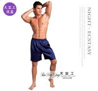 精品丝绸五分裤纯色平角裤休闲宽松夏季沙滩裤素色薄男士睡裤