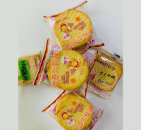 糕点_小饼干_蛋黄派_笨笨熊5.5元休闲食品批发销售