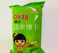 笨笨熊膨化食品5.5元休闲食品批发商_膨化食品招商加盟