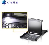 原装ATEN宏正8端口LCD