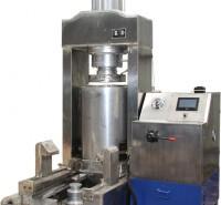 液压榨油机 全自动榨油机