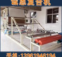 厂家直销纸布网带式贴合机 胶水复合机 立式网带复合机