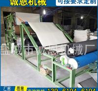 厂家供应卧式网带复合机二手复合机纸布贴合机复合机可定制