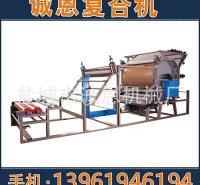 生产二手复合机卧式网带复合机用于棉与弹性针织布等材料上胶复合