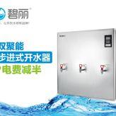 大容量 JO-K180G 大容量G系列 开水器