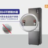 节能王C系列 JO-K90C 55升 微电脑控制
