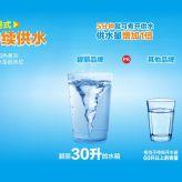 碧丽饮水机创新技术开饮机 JO-T1 系列销售