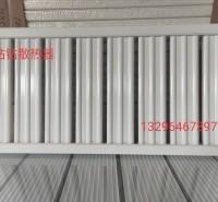 钻钻散热器 铝合金散热器厂 铝合金暖气片厂 民用暖气片